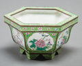 Asian:Chinese, A CHINESE PEKING ENAMEL JARDINIÈRE. 4-1/2 inches high x 7-1/2inches diameter (11.4 x 19.1 cm). Provenance: . Gracie & Son...