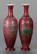 Asian:Chinese, A PAIR OF CHINESE PORCELAIN PEACH BLOOM VASES. Marks: (chop marks).9-1/4 inches high (23.5 cm). ... (Total: 2 Items)