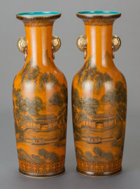 A PAIR OF CHINESE PAINTED PORCELAIN VASES Marks: (chop marks) 16 inches high (40.6 cm)