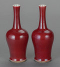 Asian:Chinese, A PAIR OF CHINESE OXBLOOD VASES. Marks: (double circle inunderglaze blue). 9-1/4 inches high (23.5 cm). ... (Total: 2 Items)