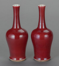 A PAIR OF CHINESE OXBLOOD VASES Marks: (double circle in underglaze blue) 9-1/4 inches high (23.5 cm)