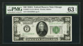 Fr. 2051-G $20 1928A Federal Reserve Note. PMG Choice Uncirculated 63 EPQ