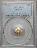 California Fractional Gold: , 1853 50C Liberty Round 50 Cents, BG-414, Low R.5, MS62 PCGS. PCGSPopulation (10/2). NGC Census: (1/0). ...