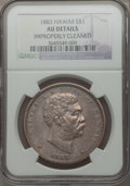 Coins of Hawaii, 1883 $1 Hawaii Dollar -- Improperly Cleaned -- NGC Details. AU. NGCCensus: (28/179). PCGS Population (64/199). Mintage: 50...
