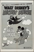 "Movie Posters:Animation, Mickey Mouse in The Mail Pilot (Buena Vista, R-1974). One Sheet(27"" X 41""). Animation.. ..."