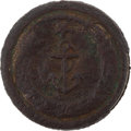 Miscellaneous:Ephemera, Republic of Texas Marine Corps Button, Circa 1840....