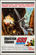 "Movie Posters:War, 633 Squadron (United Artists, 1964). One Sheet (27"" X 41""). War....."