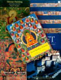 Books:Art & Architecture, [Tibetan Art]. Group of Five Books on the Arts in Tibet. Various publishers, [1997-2000]. Folios. Publishers' bindings in ja... (Total: 5 Items)