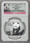 China:People's Republic of China, 2012 10 Yuan Panda Silver (1 oz), First Releases MS70 NGC. NGC Census: (0). PCGS Population (0)....
