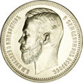 Russia: , Russia: Nicholas II. Rouble 1912-ЭБ, Bit-66, Uzd-2187, Julian-1220,MS63 NGC. Brilliant white with light obverse scratches. .Fro...