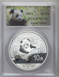China:People's Republic of China, 2014 10 Yuan Panda Silver (1 oz), MS70 PCGS. PCGS Population (10424). NGC Census: (0)....