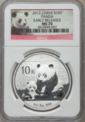 China:People's Republic of China, 2012 10 Yuan Panda Silver (1 oz), Early Releases MS70 NGC. NGC Census: (0). PCGS Population (0)....