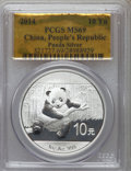 China:People's Republic of China, 2014 10 Yuan Panda Silver (1 oz), MS69 PCGS. PCGS Population (6012/10424). ...