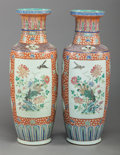Asian:Chinese, A PAIR OF CHINESE PORCELAIN FLOOR VASES, circa 1900. 25 inches high(63.5 cm). ... (Total: 2 Items)