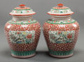 Asian:Chinese, A PAIR OF CHINESE PORCELAIN COVERED GINGER JARS. 16 inches high(40.6 cm). ... (Total: 2 Items)