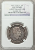 Coins of Hawaii: , 1883 50C Hawaii Half Dollar -- Improperly Cleaned -- NGC Details.UNC. NGC Census: (1/160). PCGS Population (5/229). Mintag...