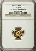 China:People's Republic of China, China: People's Republic Proof Certified gold Panda Set 1987-P,... (Total: 4 coins)