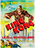 """Movie Posters:Horror, King Kong (Union Films Afrique, R-1950s). French North African TwoSheet (39"""" X 53"""").. ..."""