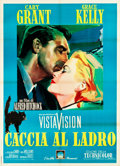 "Movie Posters:Hitchcock, To Catch a Thief (Paramount, R-1964). Italian 2 - Foglio (39.5"" X55"").. ..."
