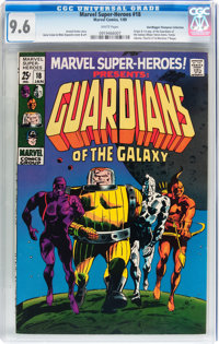 Marvel Super-Heroes #18 Guardians of the Galaxy - Don/Maggie Thompson Collection pedigree (Marvel, 1969) CGC NM+ 9.6 Whi...