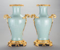 Asian:Chinese, A PAIR OF CHINESE CELADON PORCELAIN AND GILT BRONZE MOUNTED VASESIN THE LOUIS XV TASTE, 20th century. Marks: (conjoined cir...(Total: 2 Items)