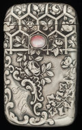 Silver Smalls:Match Safes, AN AMERICAN SILVER AND GLASS MATCH SAFE, Gorham Manufacturing Co.,Providence, Rhode Island, circa 1889. Marks: (lion-anchor...