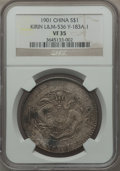 China:Kirin, China: Kirin. Kuang-hsü Dollar CD (1901) VF35 NGC,...