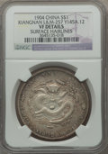 China:Kiangnan, China: Kiangnan. Kuang-hsü Dollar CD (1904) VF Details (SurfaceHairlines) NGC,...