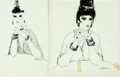 """Books:Original Art, [Original Art]. Lazlo Matulay (b. 1912). SIGNED. Two Original Ink Drawings for """"The Gypsy's Treasure."""" Used in the Winter 19..."""