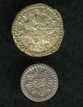 Argentina: , Argentina: Cordoba. Pair of Sunface Silver Types, KM33.1 1/4 RealND (1853-54) eight point sun, choice VF+, very sharply struck, andKM... (Total: 2 coins Item)