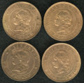 Argentina: , Argentina: Republic Early Centavo Quartet, KM32, 1884, lustrousAU-UNC, 1885, brilliant UNC and very attractive, 1888, brilliantUNC wi... (Total: 4 coins Item)