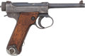 Handguns:Semiautomatic Pistol, Japanese Type 14 Nambu Semi-Automatic Pistol with Shoulder Holster....