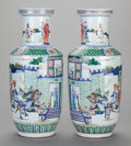 Asian:Chinese, A PAIR OF CHINESE FAMILLE VERTE PORCELAIN VASES. Marks: (chopmarks). 15-1/2 inches high x 7 inches diameter (39.4 x 17.8 cm...(Total: 2 Items)