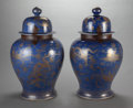 Asian:Chinese, A PAIR OF CHINESE COBALT BLUE PORCELAIN GILT DECORATED GINGER JARS. 35 inches high x 19 inches wide (88.9 x 48.3 cm). ... (Total: 2 Items)
