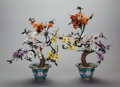 Asian:Chinese, A PAIR OF CHINESE HARDSTONE TREES IN CLOISONNÉ POTS, 20th century.20 x 16 x 9 inches (50.8 x 40.6 x 22.9 cm). ... (Total: 2 Items)