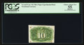 Fractional Currency:Second Issue, 10c Second Issue Experimental Uncancelled PCGS Apparent Choice About New 55.. ...