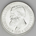 Brazil: , Brazil: Pedro II Portrait 500 Reis Trio, KM472 1867, XF-AU, harshlycleaned, and 1868, lustrous AU-UNC, and KM480 1876, fully lustro...(Total: 3 coins Item)