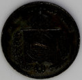 Brazil: , Brazil: Pedro II Trio of 2000 Reis, KM466 1853, choice AU-UNC, deepcharcoal gray patina, one edge ding on the reverse at the top an...(Total: 3 coins Item)