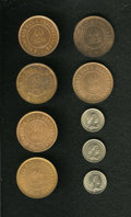 Brazil: , Brazil: Republic 40 and 50 Reis Collection, KM491 40 Reis 1889,cleaned XF, 1900, lustrous AU-UNC, 1901, lightly dipped AU, fewtiny... (Total: 9 coins Item)