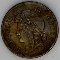 Chile: , Chile: Republic 2 Centavos - Three Dates, KM147, 1874, cleaned AU,light reverse scratch, 1875, nice lightly toned UNC, and 1876, V...(Total: 3 coins Item)