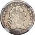 Early Half Dimes, 1794 H10C V-1, LM-1, R.6 -- Bent -- NGC Details. XF....