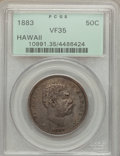 Coins of Hawaii: , 1883 50C Hawaii Half Dollar VF35 PCGS. PCGS Population (38/617).NGC Census: (32/425). Mintage: 700,000. ...