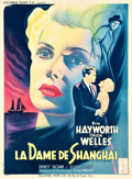 "Movie Posters:Film Noir, The Lady from Shanghai (Columbia, 1947). French Grande (45"" X 61.5"") Style B.. ..."