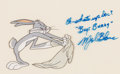 Animation Art:Production Cel, To Hare Is Human Bugs Bunny Production Cel (Warner Brothers,1956)....
