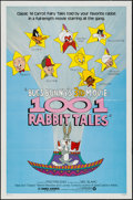 """Movie Posters:Animation, 1001 Rabbit Tales & Other Lot (Warner Brothers, 1982). One Sheets (2) (27"""" X 41""""). Animation.. ... (Total: 2 Items)"""