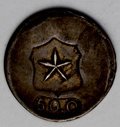 Chile: , Chile: Copiapo. 50 Centavos (1859), KM1.1, choice toned XF, a veryattractive example of this coinage struck during the revolution ...