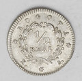 Colombia: , Colombia: Nueva Granada 1/2 Real 1842-RS Bogota, KM96.1, lightlytoned AU-UNC with abundant mint luster. The strike is sharp andattra...
