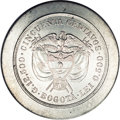 Colombia: , Colombia: Republic Uniface Die Trial 50 Centavos Bogota ND, thereverse die for a Cinquenta Centavos, fineness 500, struck circa1889-...
