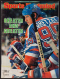 """Hockey Collectibles:Others, 1984 Wayne Gretzky Signed """"Sports Illustrated"""". ..."""