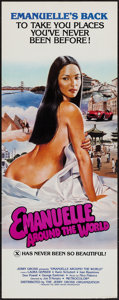 "Movie Posters:Adult, Emanuelle Around the World (Jerry Gross, 1980). Inserts (25) (14"" X 36""). Adult.. ... (Total: 25 Items)"